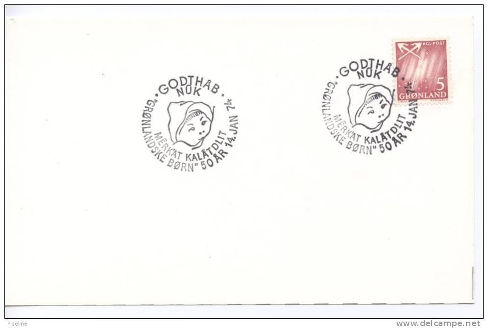 Greenland Card The Children Of Greenland NUUK GODTHAAB 14-1-1974 - Groenlandia