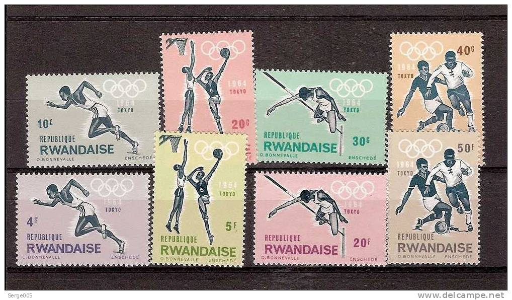RWANDA  VENTE No1 - 1990-99: Neufs