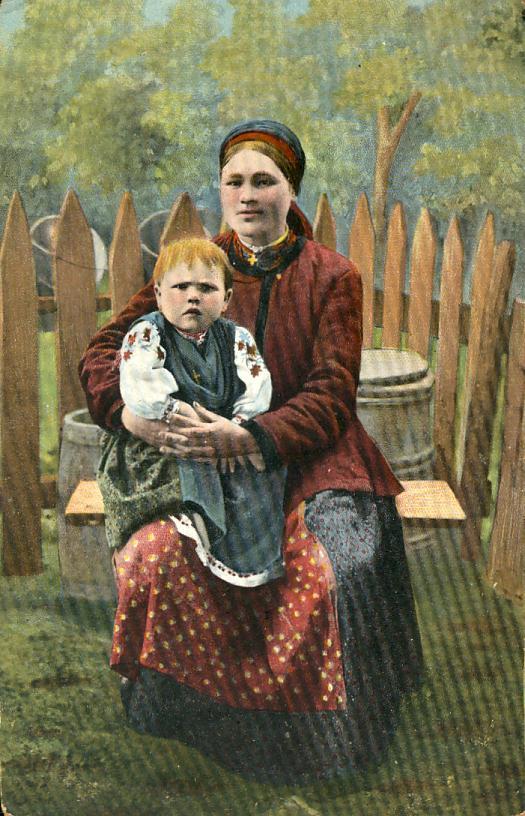 Ukraine -  Ukraina - Mère Et Son Enfant - Scènes Et Types - Folklore - Ukraine