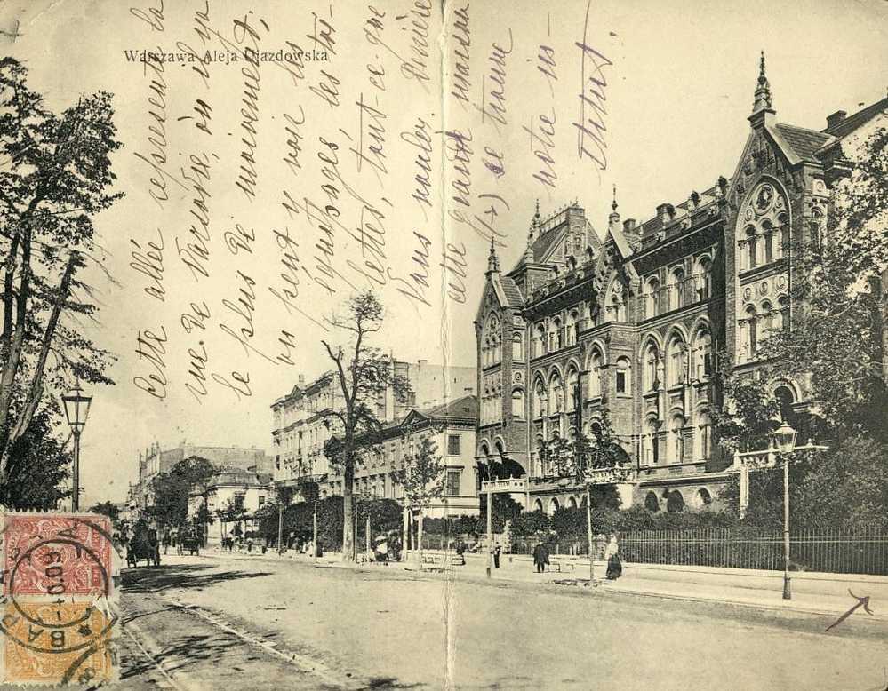 Pologne - Warszawa Aleja Ujazdowska - Varsovie Avenue - Russia - Carte Double - Timbre Taxe - Pologne