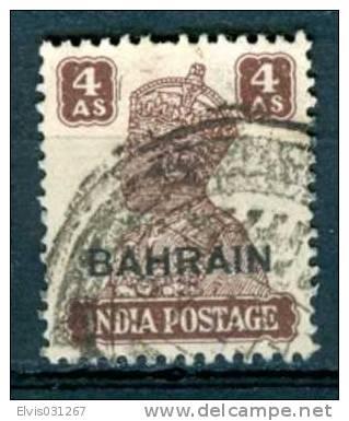 Bahrain 1942, Michel No. : 45, - Used - - Bahreïn (1965-...)