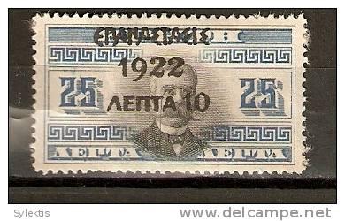 GREECE CRETE 1907-1908 REVOLUTION OF 1922 -10 LEP - Unused Stamps