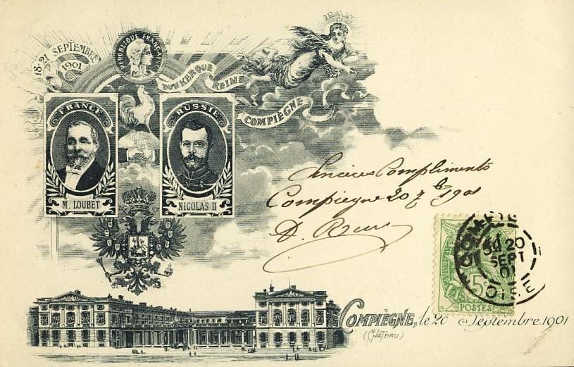 Histoire - Visite Officielle - Russia - Nicolas II - Coq - Marianne - Compiegne - Cachet 1901 - Historia