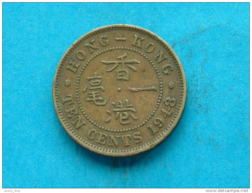 1948 - TEN CENTS / KM 25 ( For Grade, Please See Photo ) ! - Hong Kong