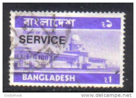 BANGLADESH   Scott #  O 23  F-VF USED - Bangladesh