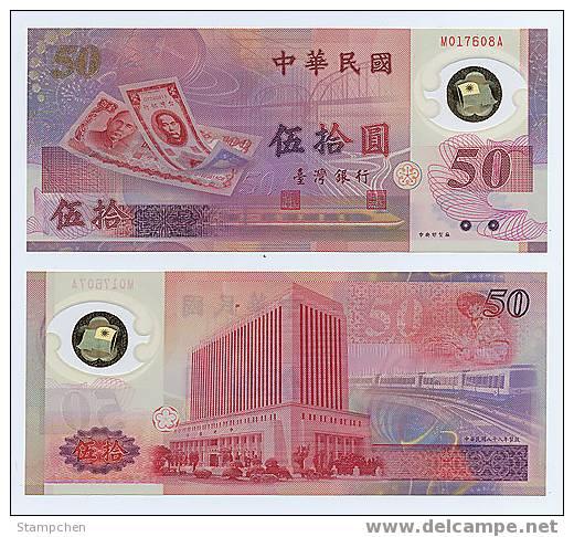 1999 Taiwan Rep China Commemorative NT$ 50 Yuan Polymer Banknote 1 Piece UNC - Taiwan