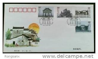 2004 CHINA  UNESCO-ACIENT VILLAGE FDC - 1949 - ... People's Republic