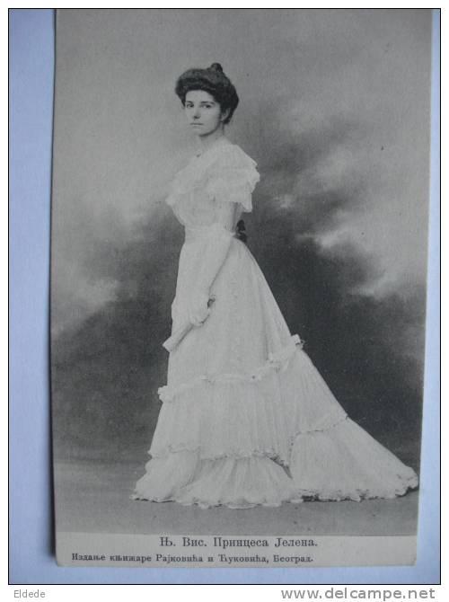 Princess - Serbie