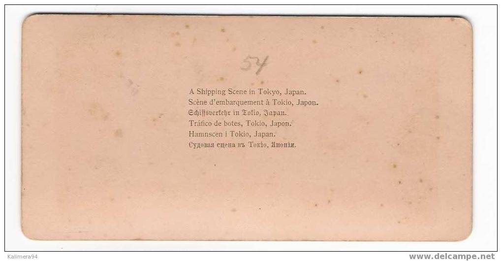 JAPAN  /  TOKYO  /  A  SHIPPING  SCENE  /  RARE  PHOTOGRAPHIE  STEREO , Par  R.Y. YOUNG  ( 1897 ) - Photos Stéréoscopiques