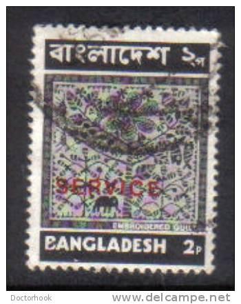 BANGLADESH   Scott #  O 1  F-VF USED - Bangladesh