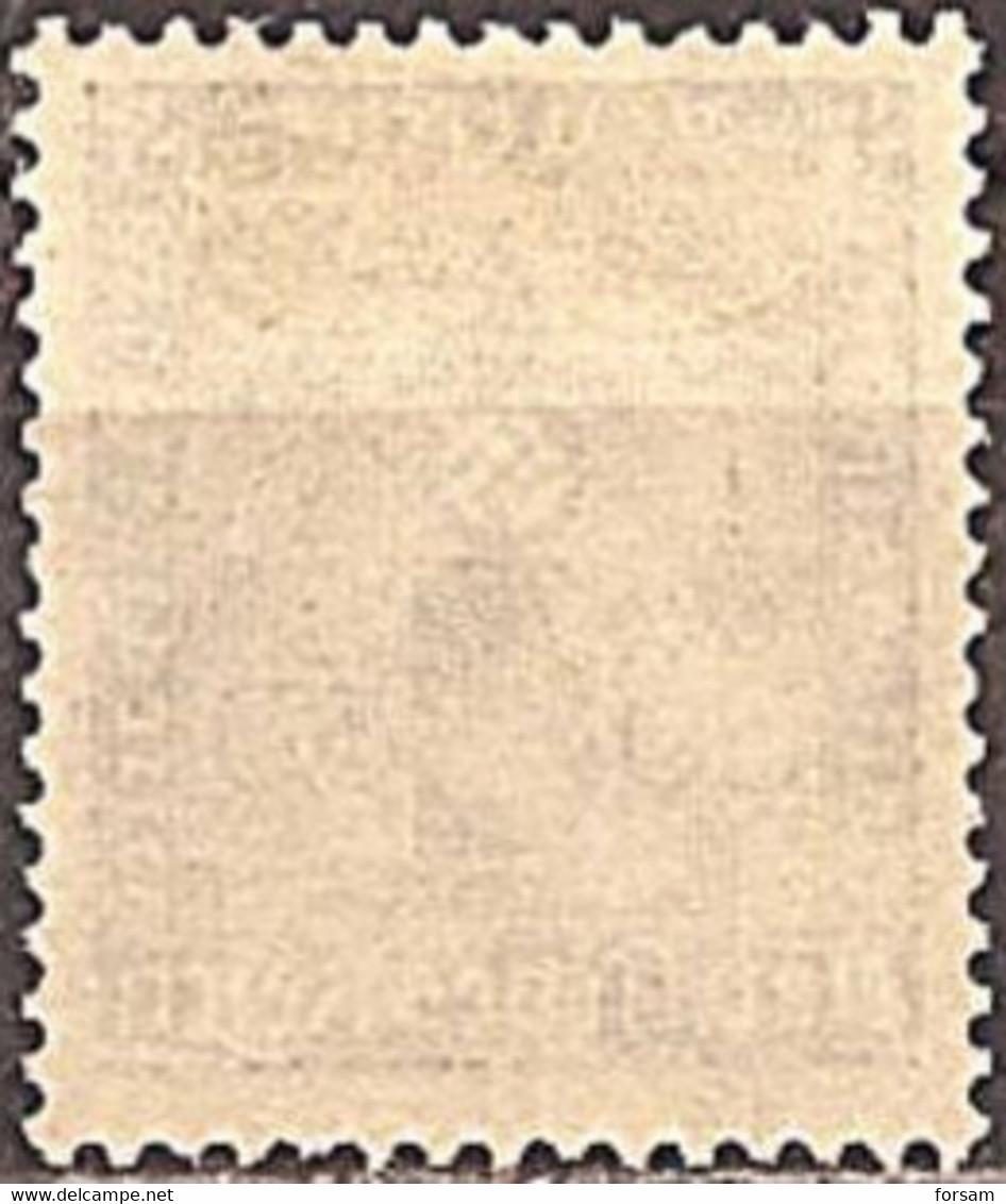 DEUTSCHES REICH..1938..Michel # 153...MLH...Dienstmarken. - Nuovi