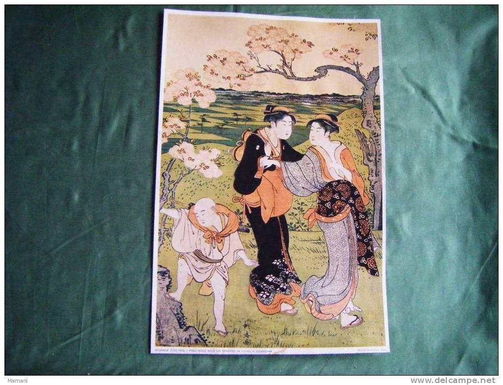 Estampe Japonaise--kiyonaga 1752-1815 Pique Nique Sous Les Cerisiers En Fleurs A Asukayana-musees Nationaux Paris22.5x35 - Art Asiatique