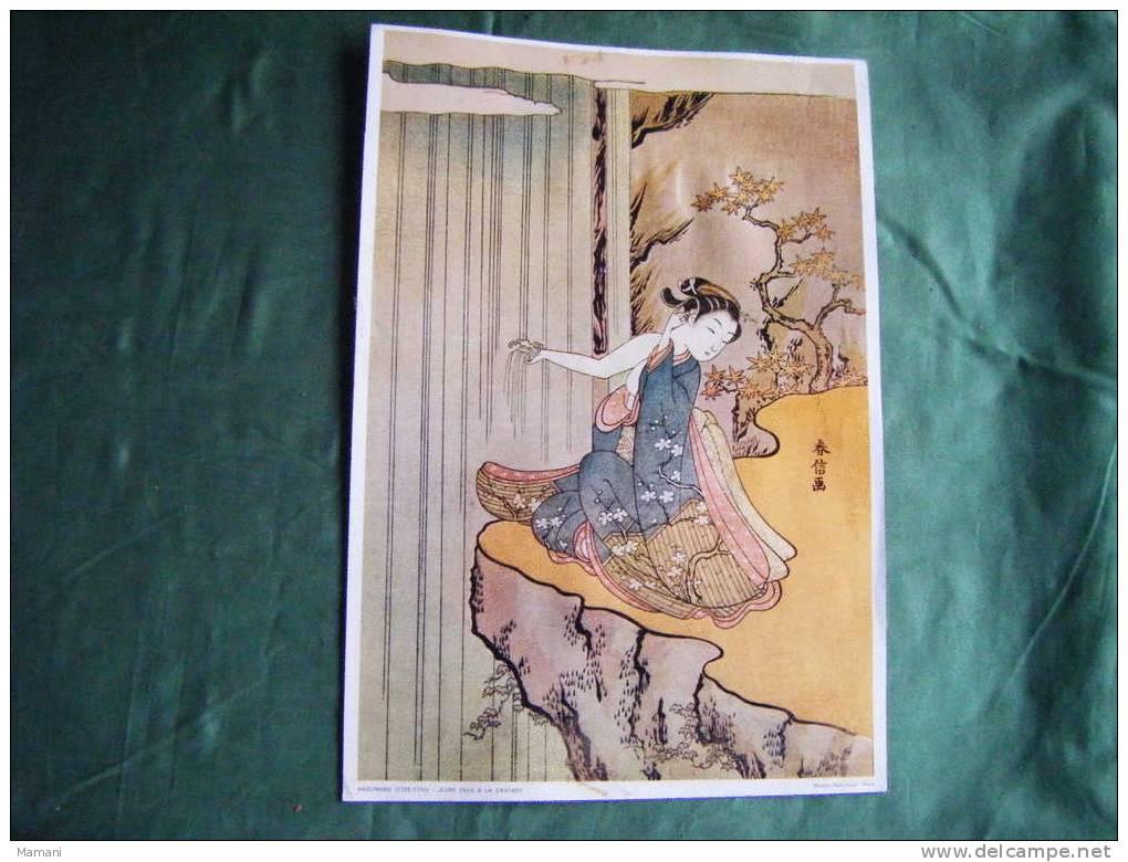 Estampe Japonaise--harunobu 1725-1770-jeune Fille  A La Cascade-musees Nationaux Paris 22.5x35 - Art Asiatique