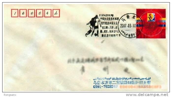2007 CHINA FIFA WOMEN´S W.C.CHINA 2007 EMBLEM POSTAL COVER - 1949 - ... People's Republic