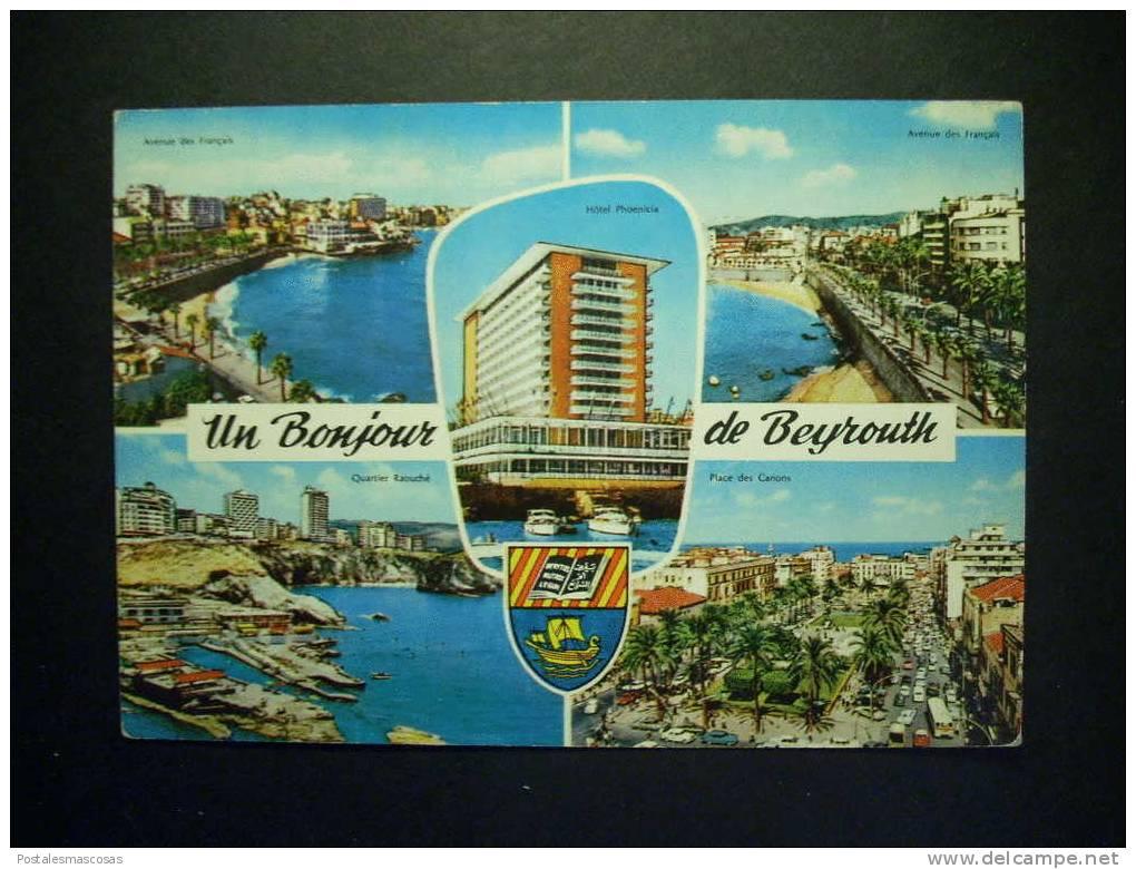 1382 LIBANO BEIRUT BEYROUTH AÑOS 60/70 ESCRITA - TENGO MAS POSTALES - Líbano