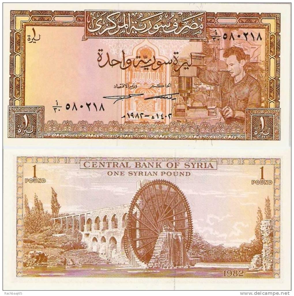 ** SYRIE - 1 POUND 1982 UNC - Pick 93 E - NEUF - Syrie