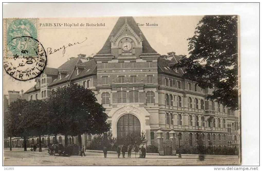75 PARIS  HOPITAL DE ROTSCHILD  RUE MANIN  écrite Ref 226 - Arrondissement: 19