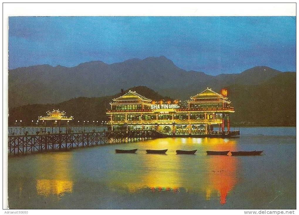 HONG KONG SHATIN FLOATING RESTAURANT SHA TIN NEW TERRITORIES KOWLOON HONG KONG - Formosa