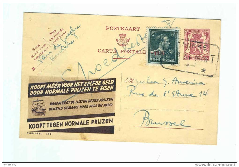Carte PUBLIBEL 726 + TP Col Ouvert Moins 10 % En EXPRES Télégraphique KNOKKE TT 1948 --  B3/992 - Enteros Postales