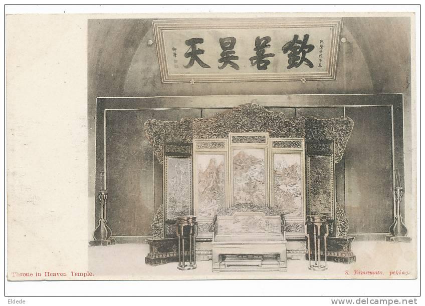 Pekin Peking  Throne In Heaven Temple Color Yamamoto Undivided Back , Mint - Chine