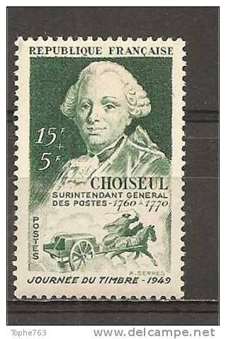 France 1949 YT N° 828** - Unused Stamps
