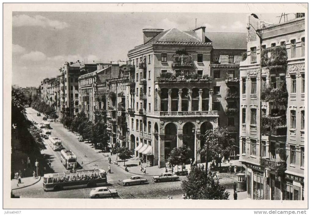 KIEV KIEFF (Ukraine) Rue Boulevard - Ukraine