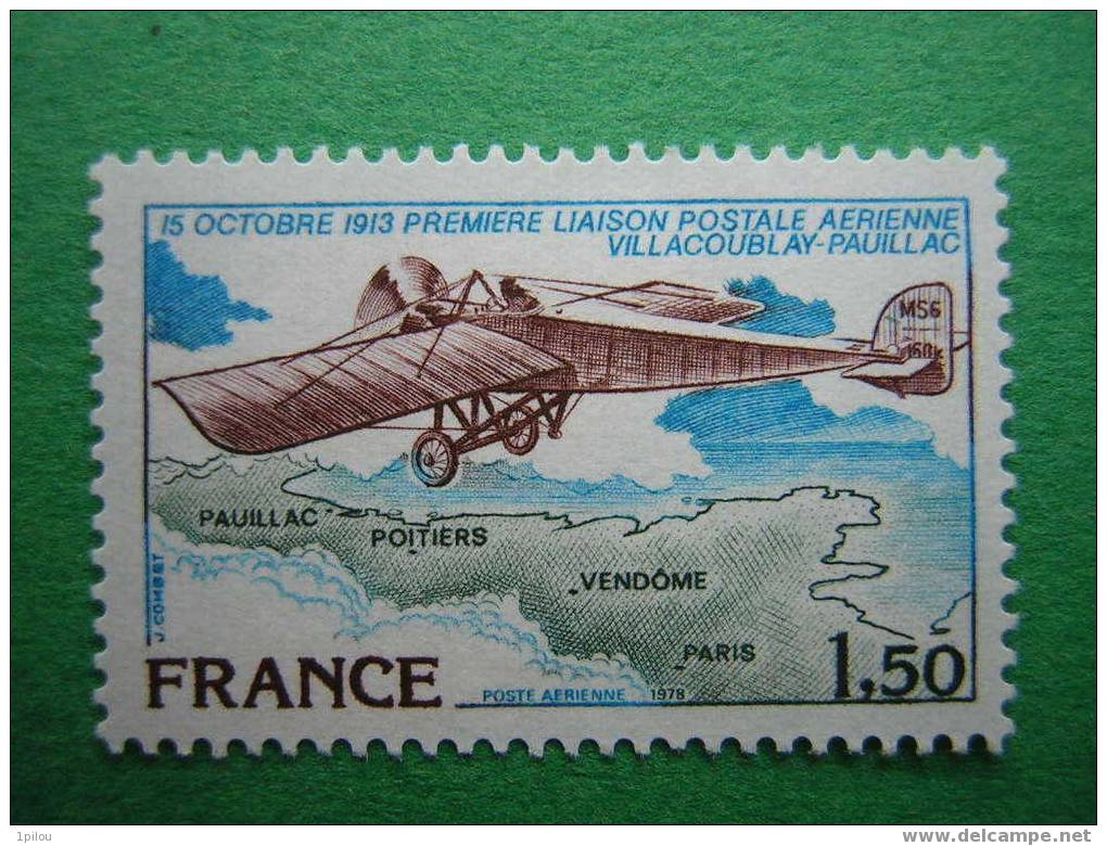 FRANCE /  N° 51  NEUF** - Posta Aerea