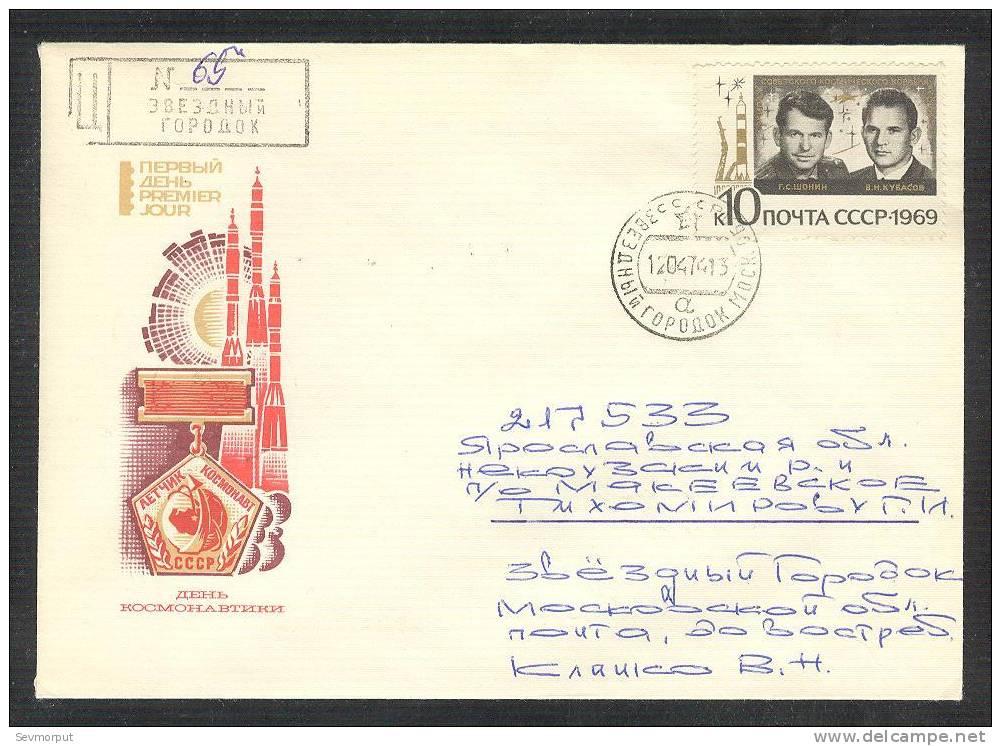 SPACE DAY KOSMOS USSR POSTMARK ZVEZDNY GORODOK STAR CITY ROCKET MISSLE ASTRONAUTS SHONIN KUBASOV REGISTERED MAILED - Covers & Documents