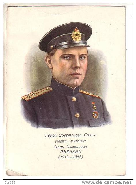 GOOD OLD RUSSIA / USSR Postcard 1952 - War Hero Ivan Pyanzin - War 1939-45