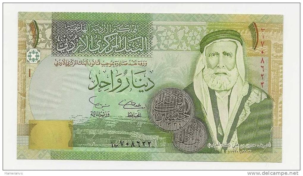 Giordania 1 Dinaro 2002 UNC - Jordanie