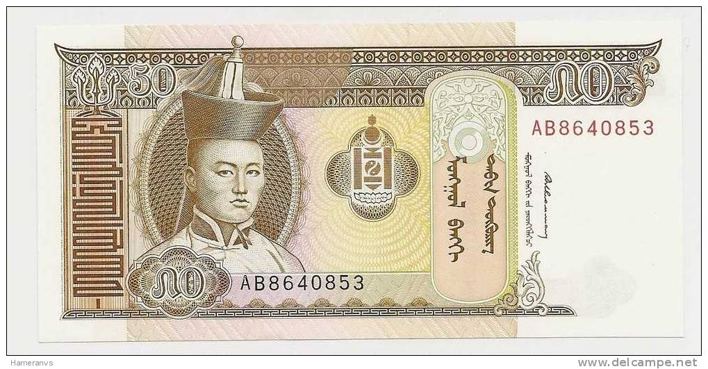Mongolia 50 Tugrik 1993  UNC - P.56 - Mongolia
