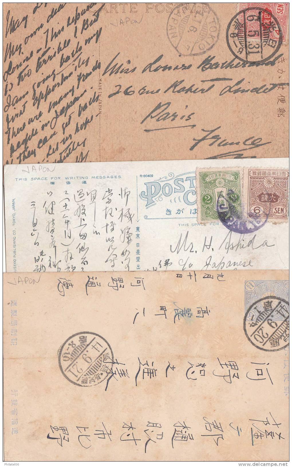 JAPON  2 CARTES ET 1 ENTIER  AVEC AFFRANCHISSEMENTS  A ETUDIER - Japon