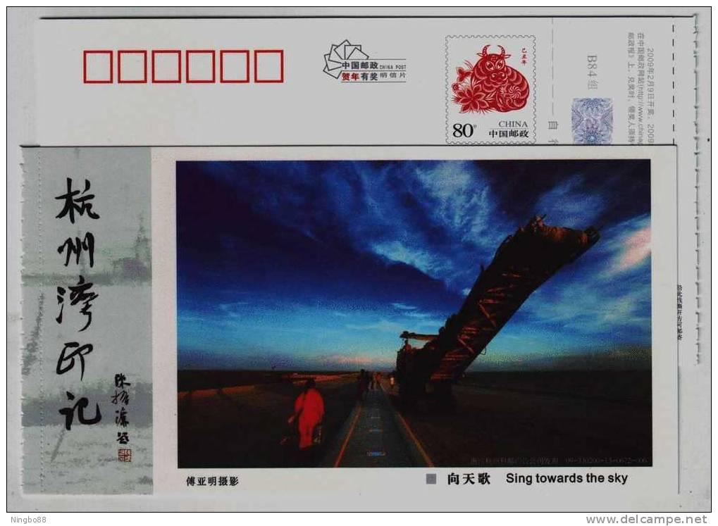 Bridge Deck Construction,CN09 Hangzhou Bay Bridge The Longest Sea-crossing Highway Bridge Advertising Pre-stamped Card - Bridges