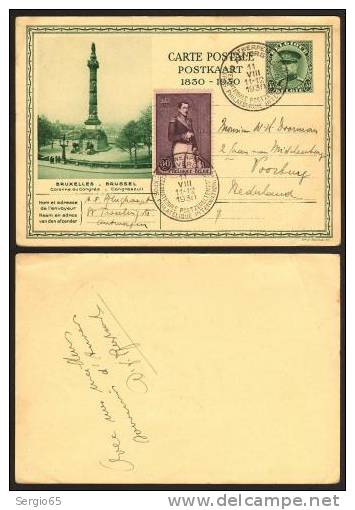 Postkaart - 1830-1930-Expos.Philatelique Internationale - Stamped Stationery