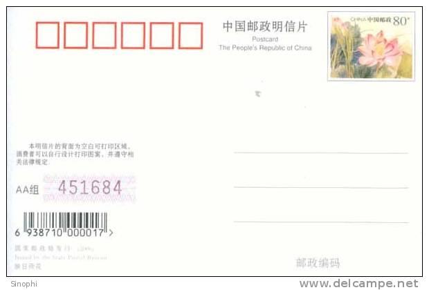 E-10zc/Md28^^  Mahatma Gandhi  , ( Postal Stationery , Articles Postaux ) - Mahatma Gandhi