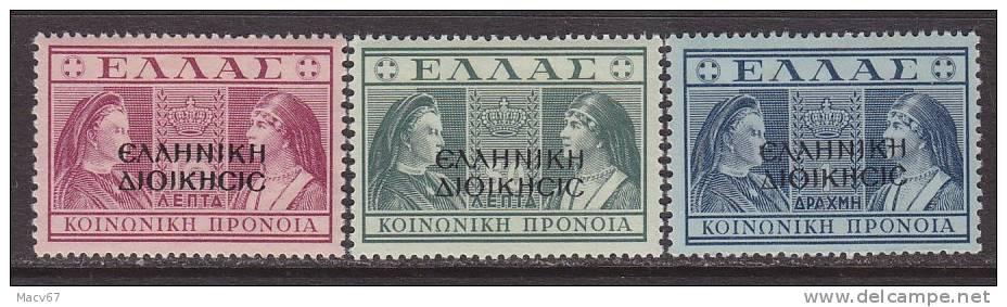 Greece North Epirus  NRA 1-3   * - North Epirus