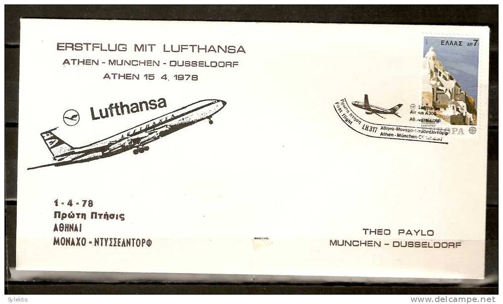 GREECE 1978 FIRST FLIGHT ATHENS-MUNCEN-DUSSELDORF - Maximum Cards & Covers