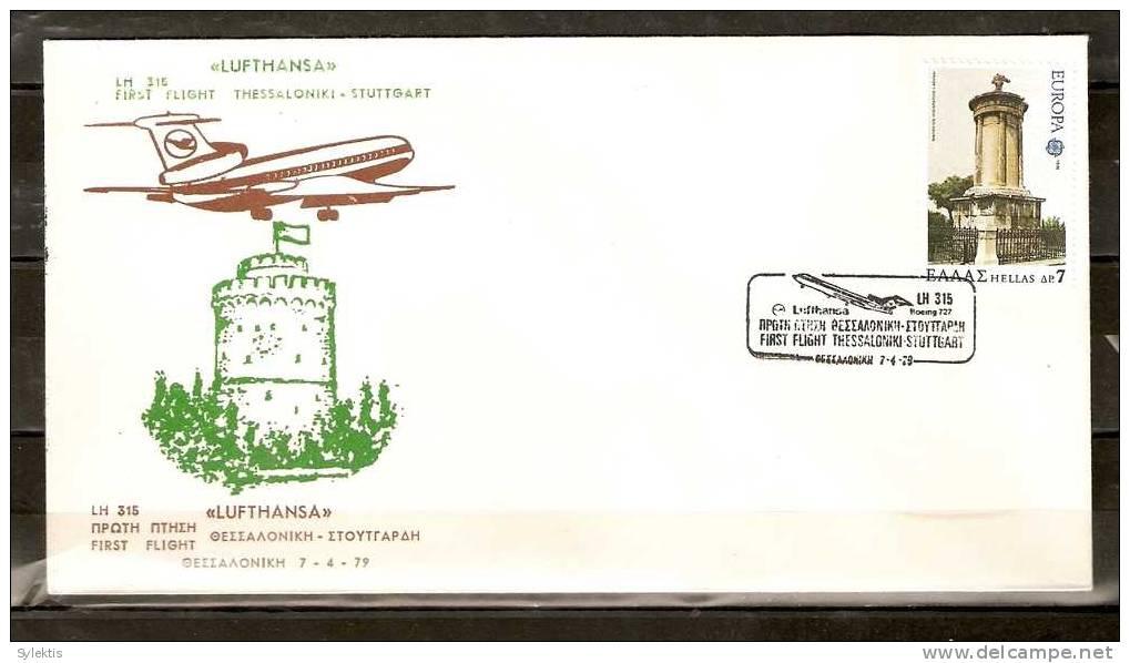 GREECE 1979 FIRST FLIGHT THESSALONIKI-STUTTGART - Tarjetas – Máximo