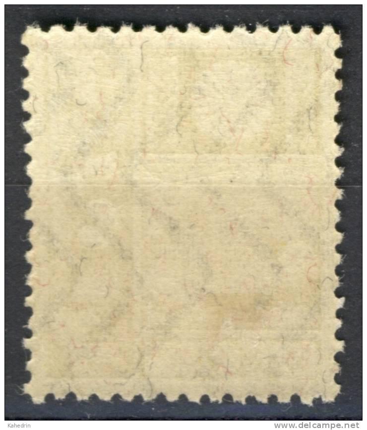 Japan 1929, 8s Mt.Fuji & Deer (OLD DIE), MLH (70,000y!) - 1926-89 Keizer Hirohito (Showa-tijdperk)