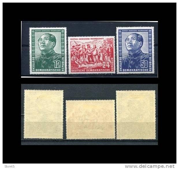 Germany 1951 SC 82-4 MI 286-8 MvLH MiCV  180.00 Euro Mao-Tse-tung. - Mao Tse-Tung
