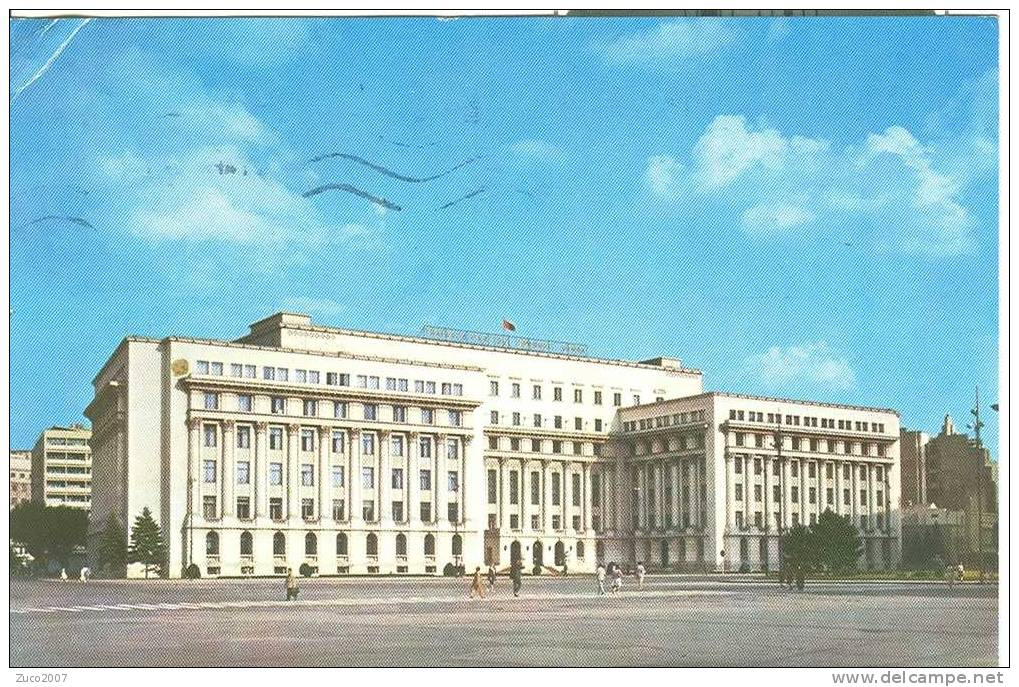 BUCAREST -SEDIUL COMITETULUI  PARTIDULUI  COMUNIST ROMAN - COLORI VIAGGIATA  1969 - Romania