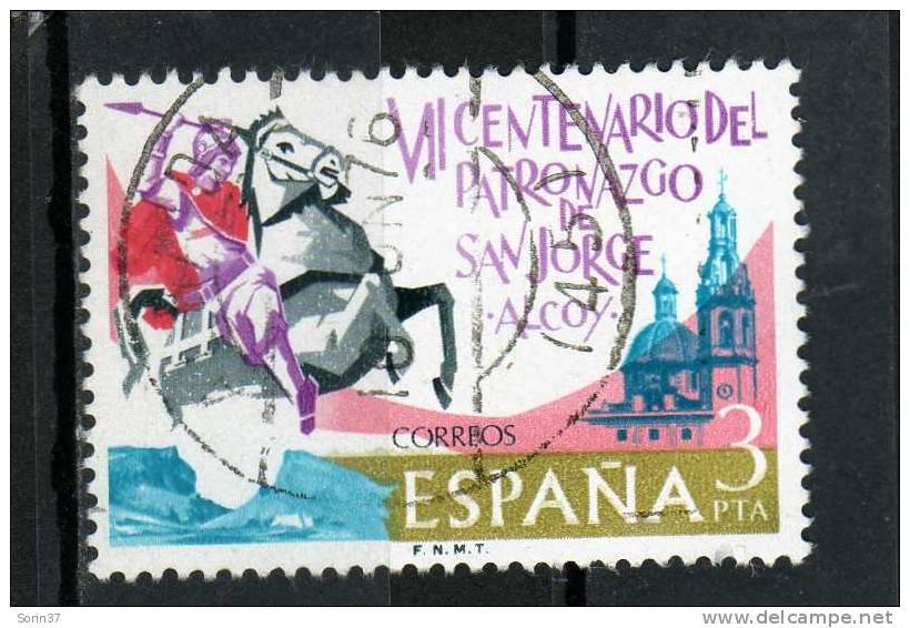 España  Año 1976  Yvert Nr. 1963  Sello Usado  San Jorge En Alcoy - 1931-Hoy: 2ª República - ... Juan Carlos I