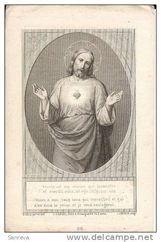 Orp-le-Grand  - Souvenir De La Mission Du 14 Au 25 Nov. 1885 - Images Religieuses