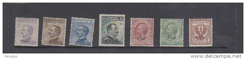 Aegean Islands COO 1912  Definitives MH - Aegean