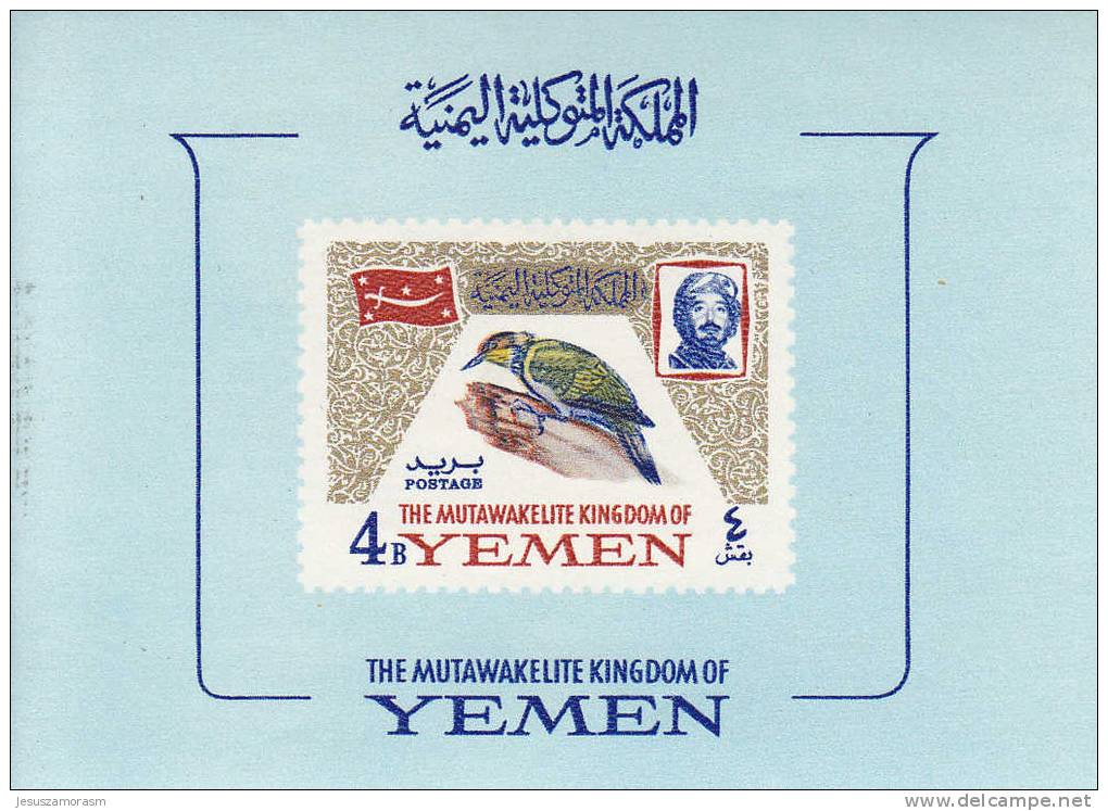 Yemen Hb 22 - Yemen