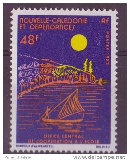 NOUVELLE-CALADONIE N° 464** NEUF  SANS CHARNIERE SAMPOUX - Nueva Caledonia