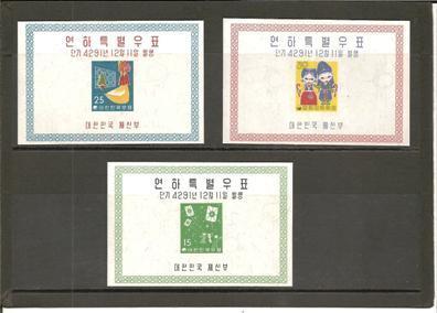 Kor-SMi. Blöcke 128-130/ KOREA -  Only 1000 M/S Issued! Weihnachten (Christmas) 1958 ** - Korea (Süd-)