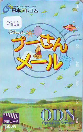 Télécarte DISNEY Japon (2866) Phonecard Japan * Telefonkarte Japan *  WINNIE THE POOH * CINEMA - Disney