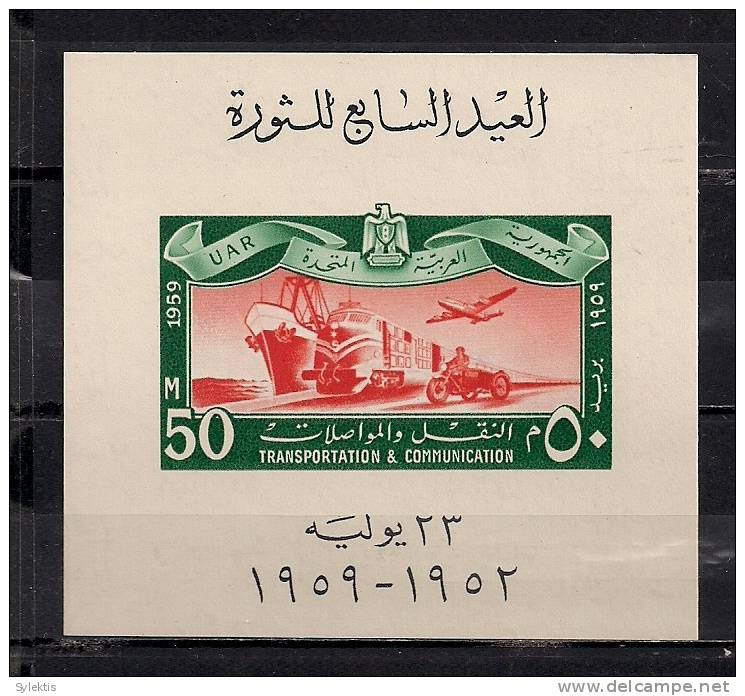 EGYPT 1959 MICHEL BLOCK 2 MNH - Unclassified