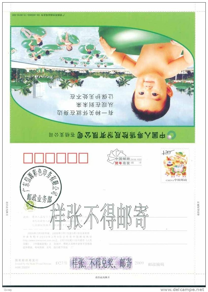 NBA Basketball Player Yao   ,  Specimen Prepaid Card  , Postal Stationery - Basketbal